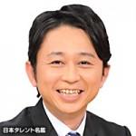 芸人年収ランキング 1位はまさかの17億円越え!?有吉は??
